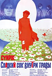 Sladkiy sok vnutri travy Poster
