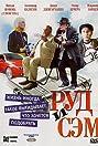 Rud i Sem (2007) Poster