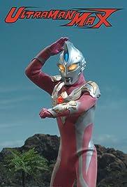Tsukami tore! Mirai Poster