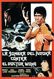 La sombra del judoka contra el doctor Wong Poster