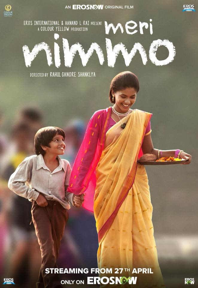 Meri Nimmo 2018 Hindi Movie 250MB