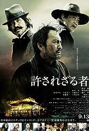 Yurusarezaru mono Poster