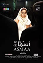 Primary image for Asmaa