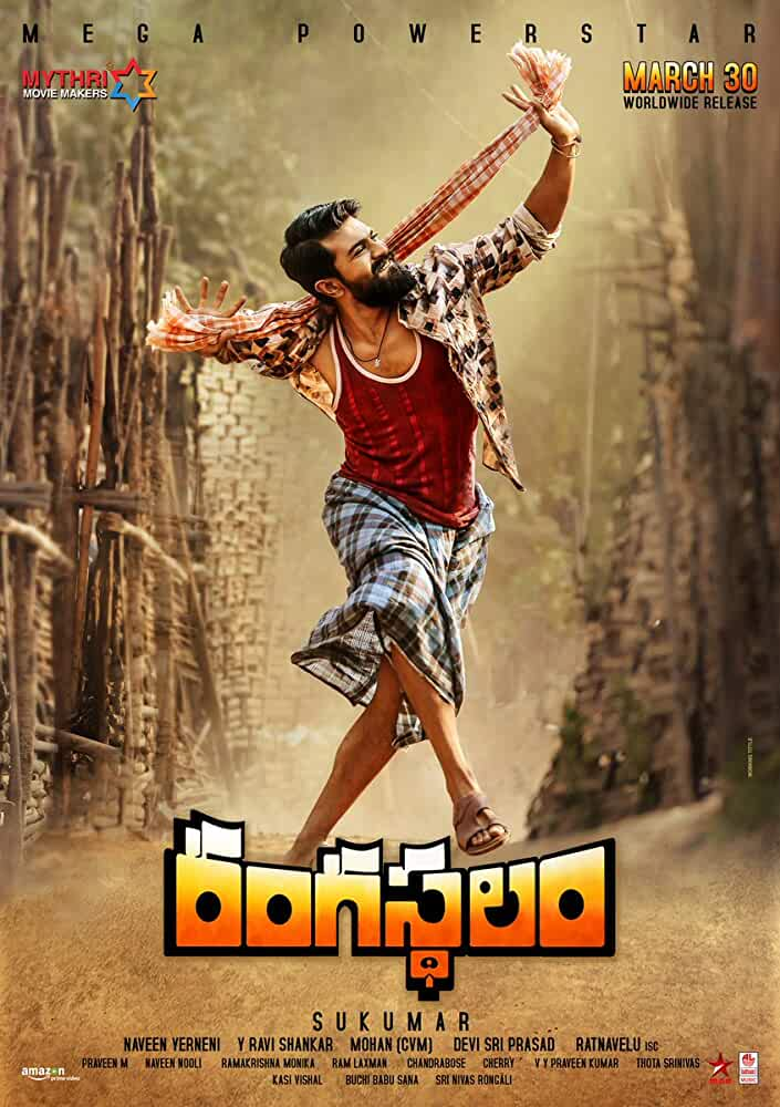 Rangasthalam 2018 Movie Theatrical Trailer | Ram Charan Watch Online