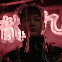 Yuka Tomatsu in Breaker (2017)