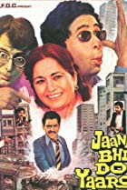 Image of Jaane Bhi Do Yaaro