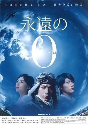 Permalink to Movie The Eternal Zero (2013)