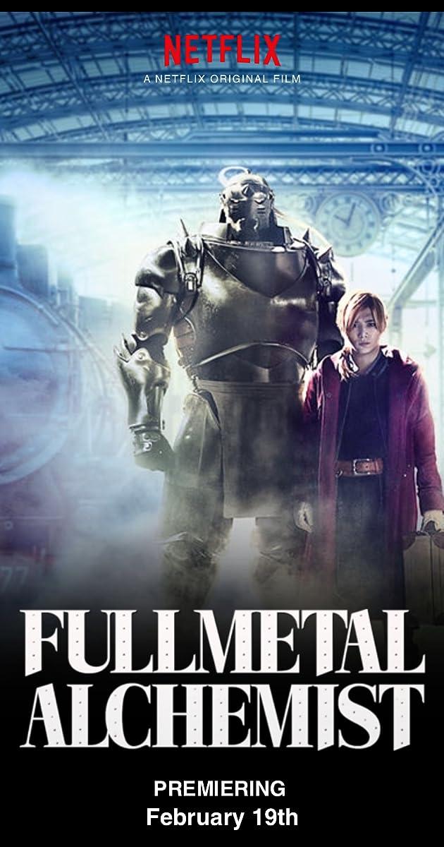 Full metal alchemist the movie free