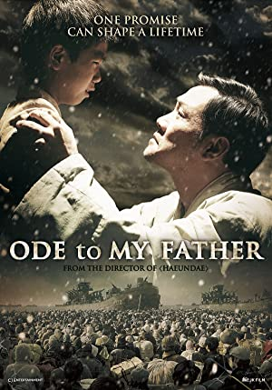 Picture of Ode to My Father