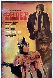 Filyor Poster