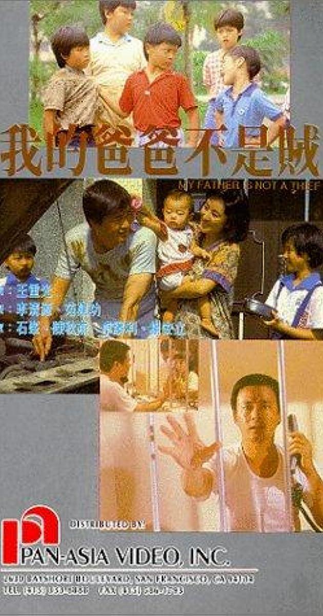 bu shi ba Start studying chinese 4 midterm learn jintian shi ba hao today is the liu yue si hao bu shi xingqiliu, shi xingqiwu june 4th isn't on a saturday, it.