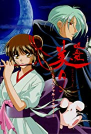 Vampire Princess Miyu Poster - TV Show Forum, Cast, Reviews