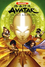Avatar the last airbender tv series 20032008 imdb avatar the last airbender poster voltagebd Image collections