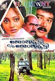 Georgekutty C/O Georgekutty Poster