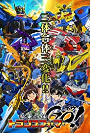 Transformers: Go! Poster