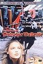 Prince Valiant (1997) Poster