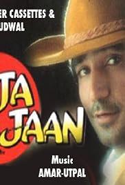 Aaja Meri Jaan Poster