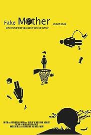 Kumejima Poster