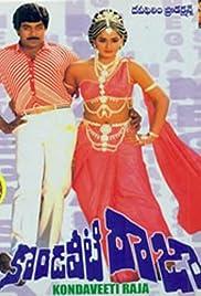 Kondaveeti Raja Poster