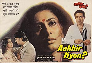J. Om Prakash Aakhir Kyon? Movie
