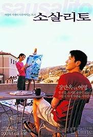 Cheonsamong Poster