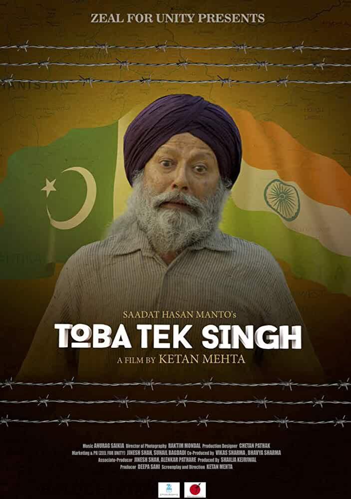 Toba Tek Singh (2018), Movie Cast, Story and Release Date
