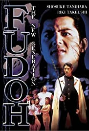 Fudoh: The New Generation(1996) Poster - Movie Forum, Cast, Reviews