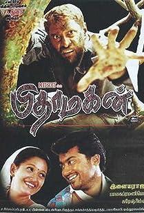 Pithamagan (2003)