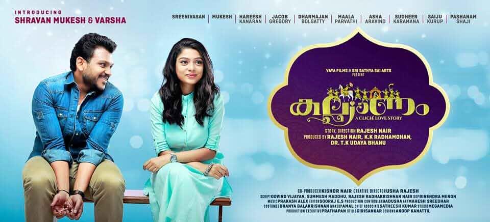 3 Storeys malayalam movie dvdrip download free