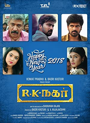 RK NAGAR 2019 Tamil HDRip Movie Poster