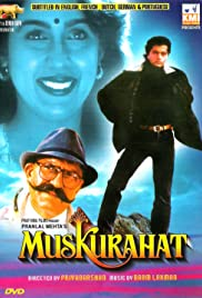 Muskurahat Poster