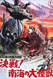 Space Amoeba Poster
