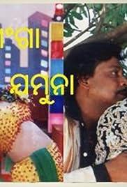 Ganga Jamuna Poster