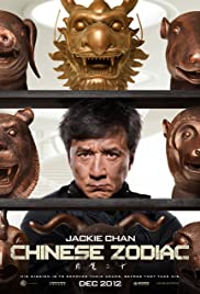 Chinese Zodiac 2012 BluRay 720p 950MB Dual Audio ( Hindi – English ) ESubs MKV