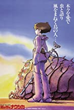Primary image for Nausicaä of the Valley of the Wind