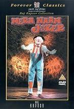 Primary image for Mera Naam Joker