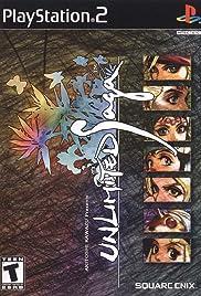 Unlimited Saga Poster