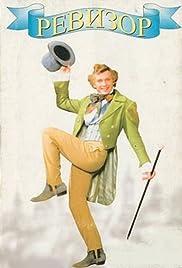 Revizor Poster