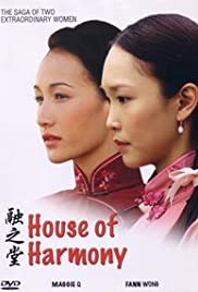 Das Haus Der Harmonie : barbara wood das haus der harmonie tv movie 2005 imdb ~ Watch28wear.com Haus und Dekorationen
