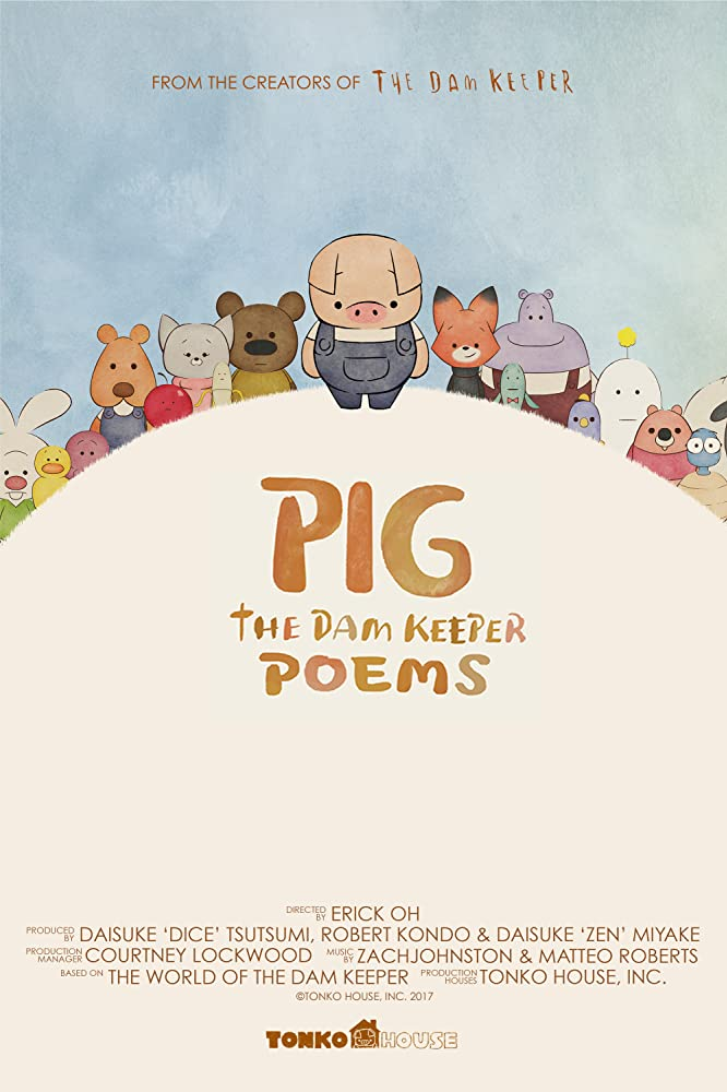 PIG: The Dam Keeper Poems - Erick Oh