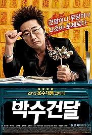 Bak-su-geon-dal Poster