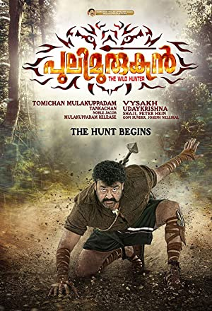 Puli Murugan (2017)Tamil (Original Audio) BDRip Movie Poster