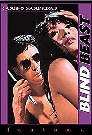 Blind Beast Poster