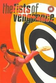 Chu bao Poster