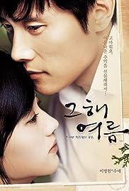 Geuhae yeoreum Poster