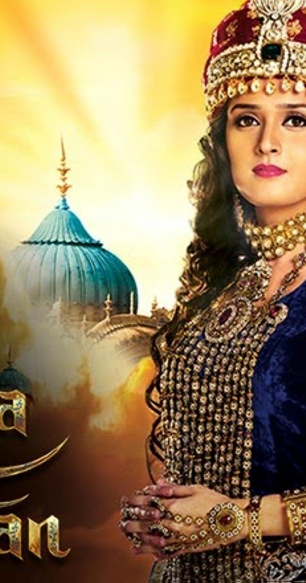 Razia Sultan Serie