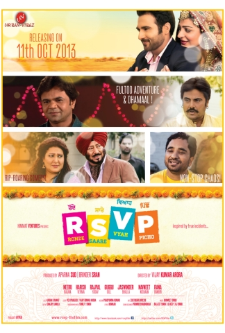 Ronde Sare Vyah Picho (2013) Punjabi Movie