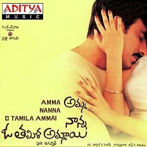 Sport Amma Nanna O Tamila Ammayi Movie