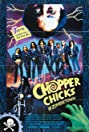 Chopper Chicks in Zombietown (1989) Poster
