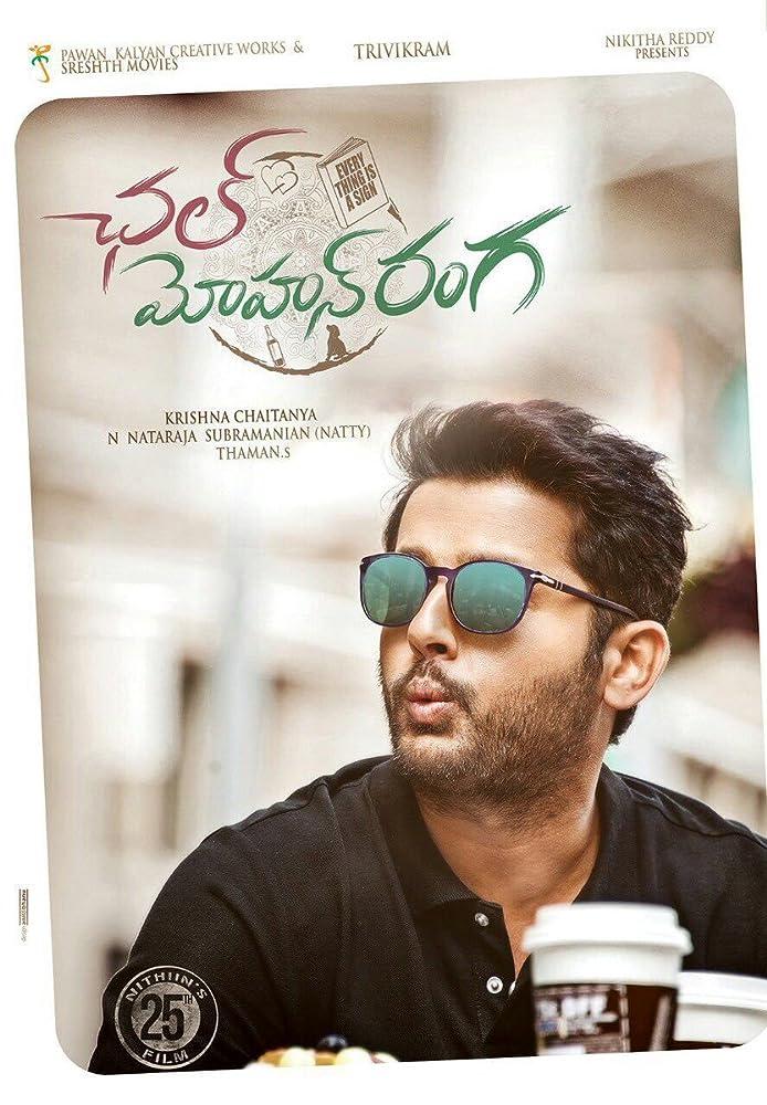Chal Mohan Ranga (2018) Telugu 400MB HQ HDTVRip 480p x264 Download